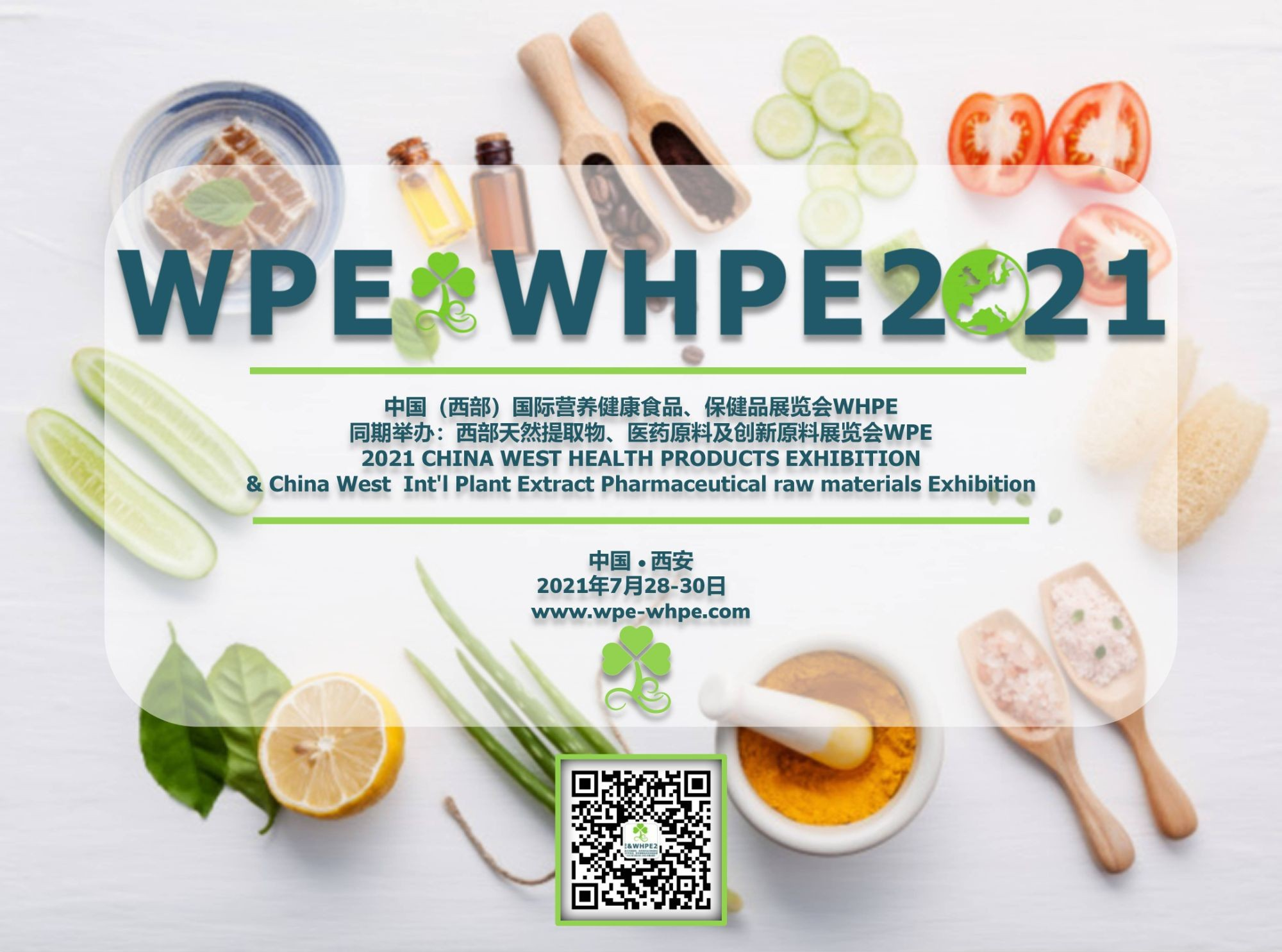 Kang Biotech will attend WPE&WHPE 2021 in Xi'an
